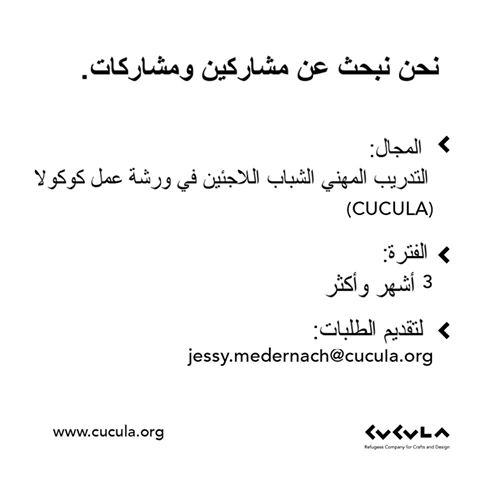 15079018_1119167844867197_2973183384253649335_n